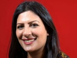 preet kaur gill mp