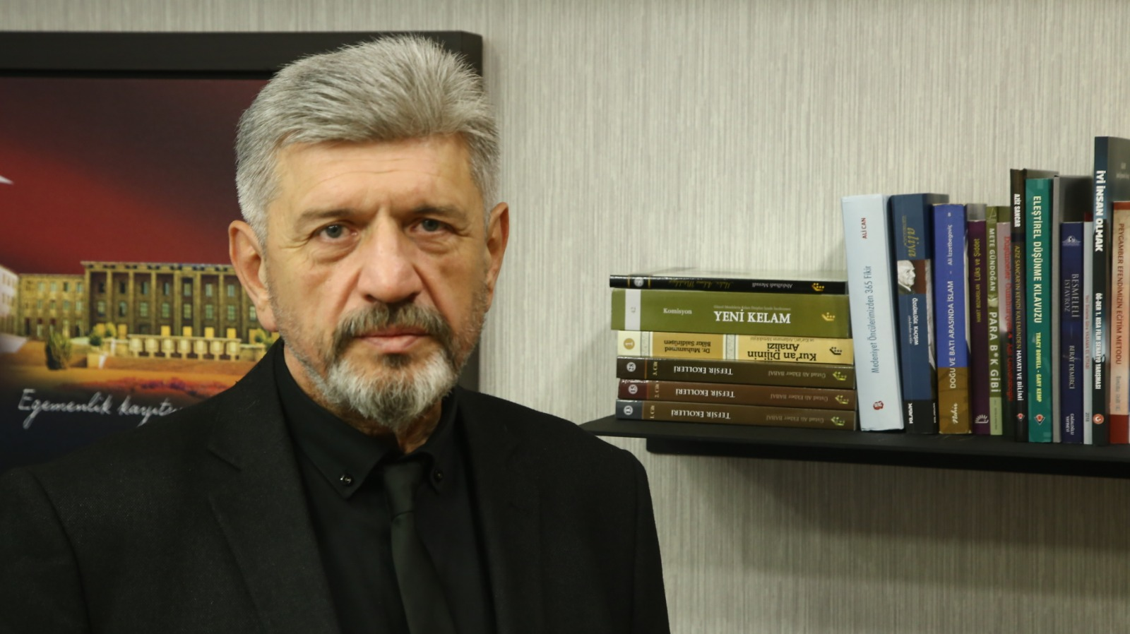 Dr.Nazir Cihangir Islam
